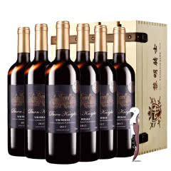 法国原瓶进口红酒黎明骑士城堡干红葡萄酒红酒750ml*6支整箱礼盒装