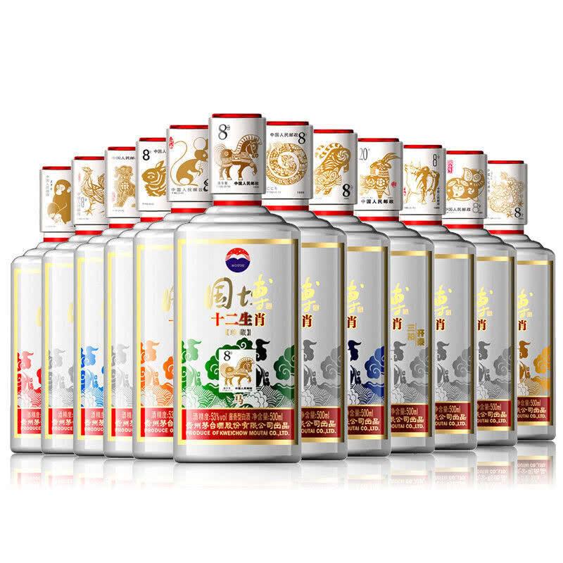 53°茅台生肖酒国博十二生肖纪念酒酱香型500ML*12瓶
