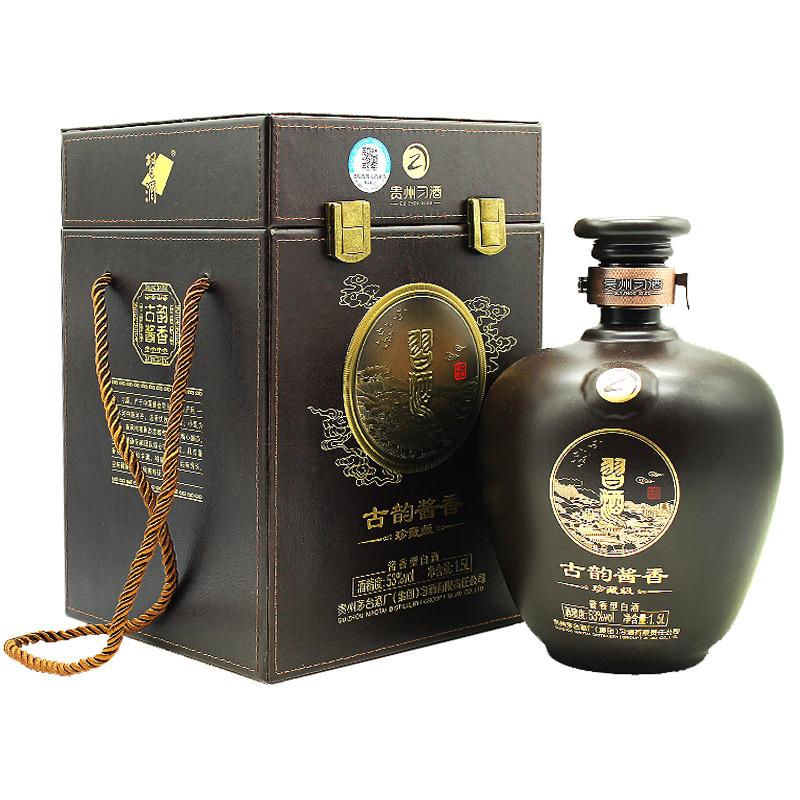 习酒 茅台集团 贵州 53度古韵酱香珍藏级白酒高端礼盒大坛酱香型1.5L