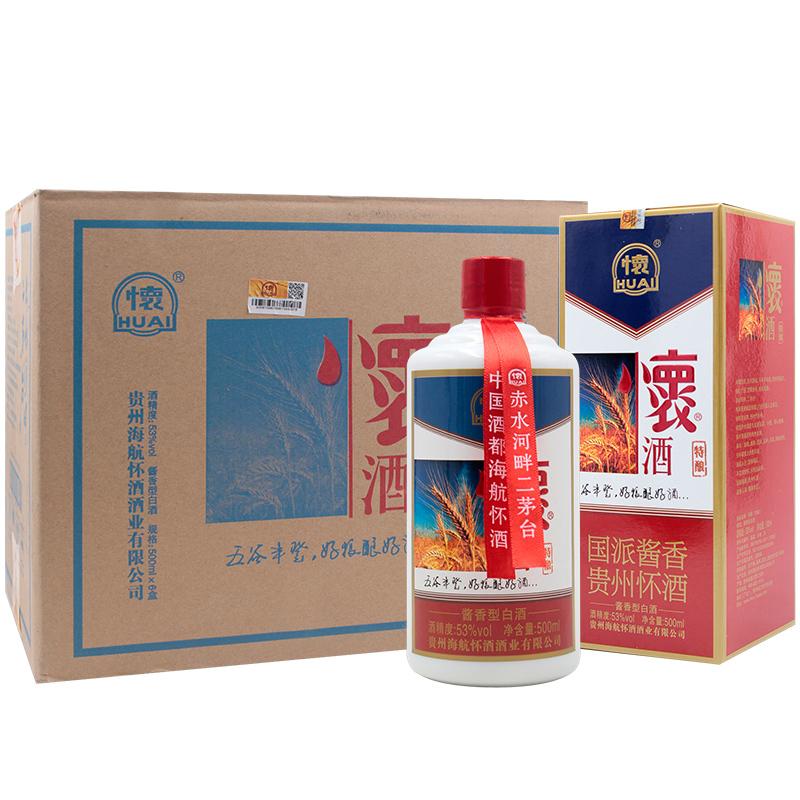 53°贵州怀酒(特酿)酱香型500ml*6瓶(2018年)