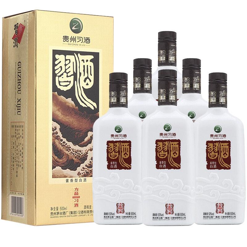 53°茅台集团习酒·方品习酒酱香型500ml*6