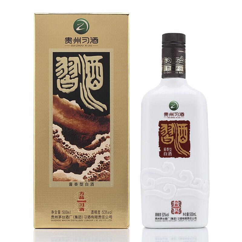 53°茅台集团习酒·方品习酒酱香型500ml
