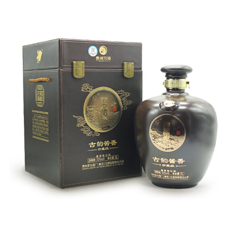53°茅台集团习酒古韵酱香(珍藏级)5L