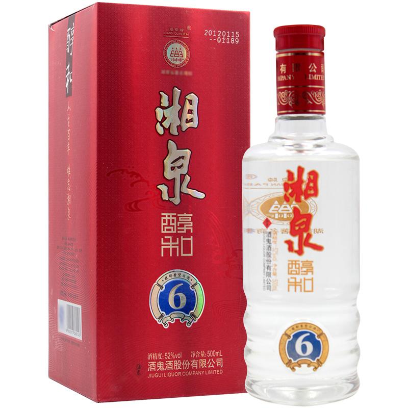 【老酒】52°酒鬼酒 湘泉醇和馥郁香型500ml(2012年)