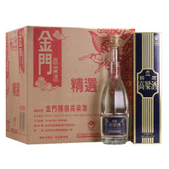 58°金门高粱酒(精选高粱酒)台湾白酒礼盒600ml(12瓶装)