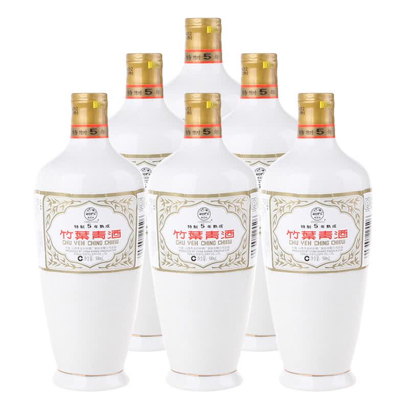 【老酒】45°竹叶青酒(特制五年熟成)500ML*6瓶装(2008年)