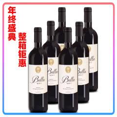 澳洲原瓶原装进口安娜贝拉BIN6西拉(SHIRAZ)干红葡萄酒750ml整箱