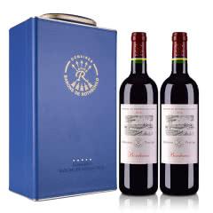 法国原瓶进口红酒法国拉菲罗斯柴尔德尚品波尔多法定产区红葡萄酒750ml*2(DBR行货)(双支红酒礼盒装)