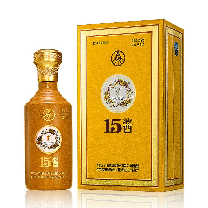 53°五粮液股份公司 15酱 (30版)酱香型白酒500ml单瓶装