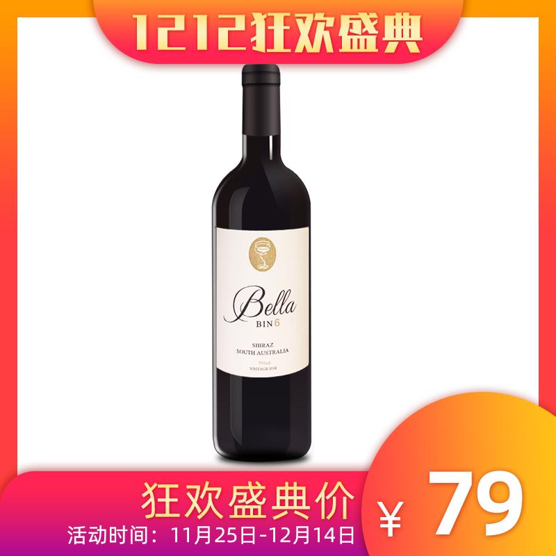 澳洲原瓶原装进口安娜贝拉BIN6西拉(SHIRAZ)干红葡萄酒750ml单支买一赠一