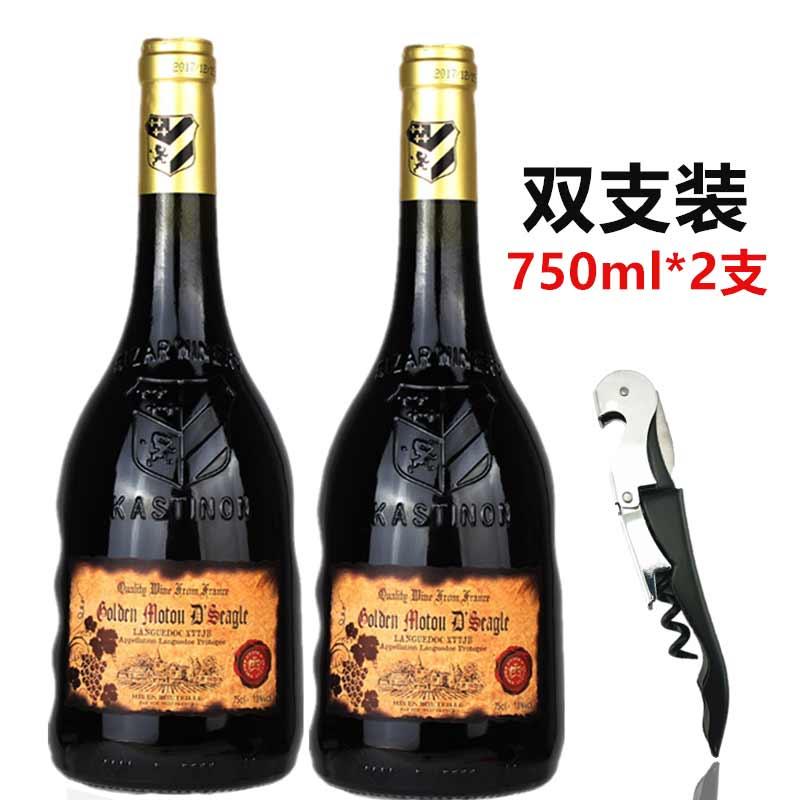 法国原瓶进口红酒 朗格多克大产区AOP级 金穆桐仕佳澳德异形瓶干红葡萄酒红酒750ml*2