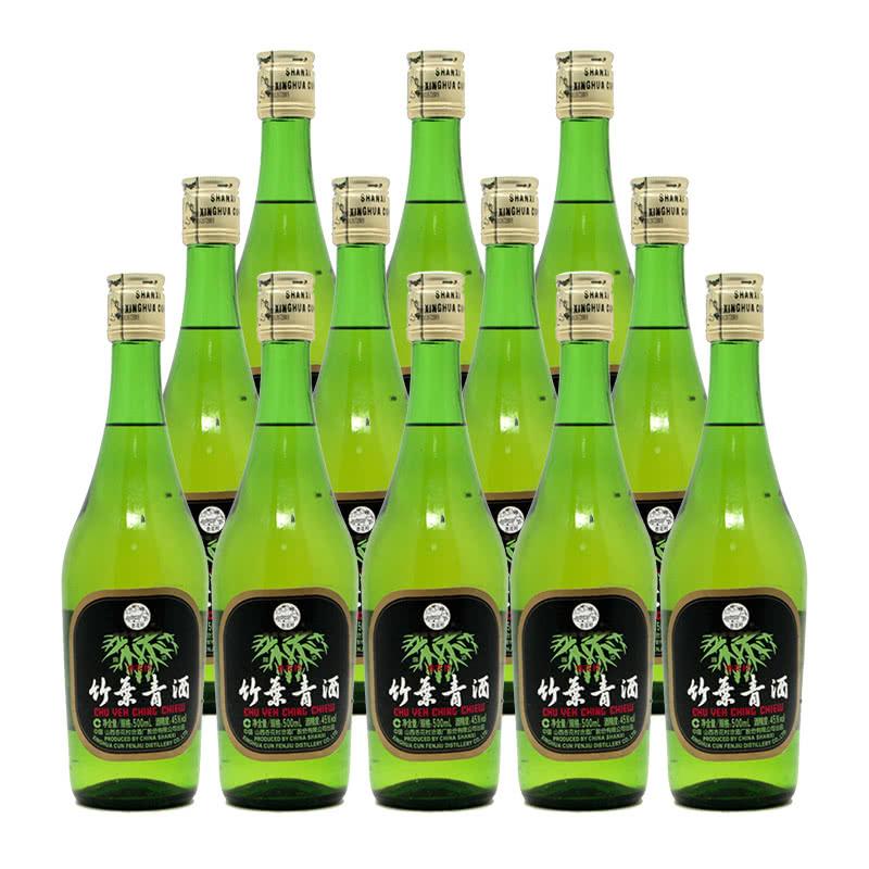 【老酒】45°竹叶青酒500ml×12瓶(2012年)