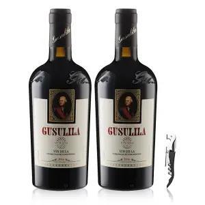 法国原瓶原装进口红酒 古苏里拉.拉菲干红葡萄酒500ml*2
