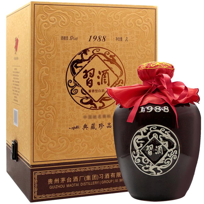 【老酒】53度茅台(集团)习酒公司1988典藏酱香型礼盒装大坛3L(2013年)