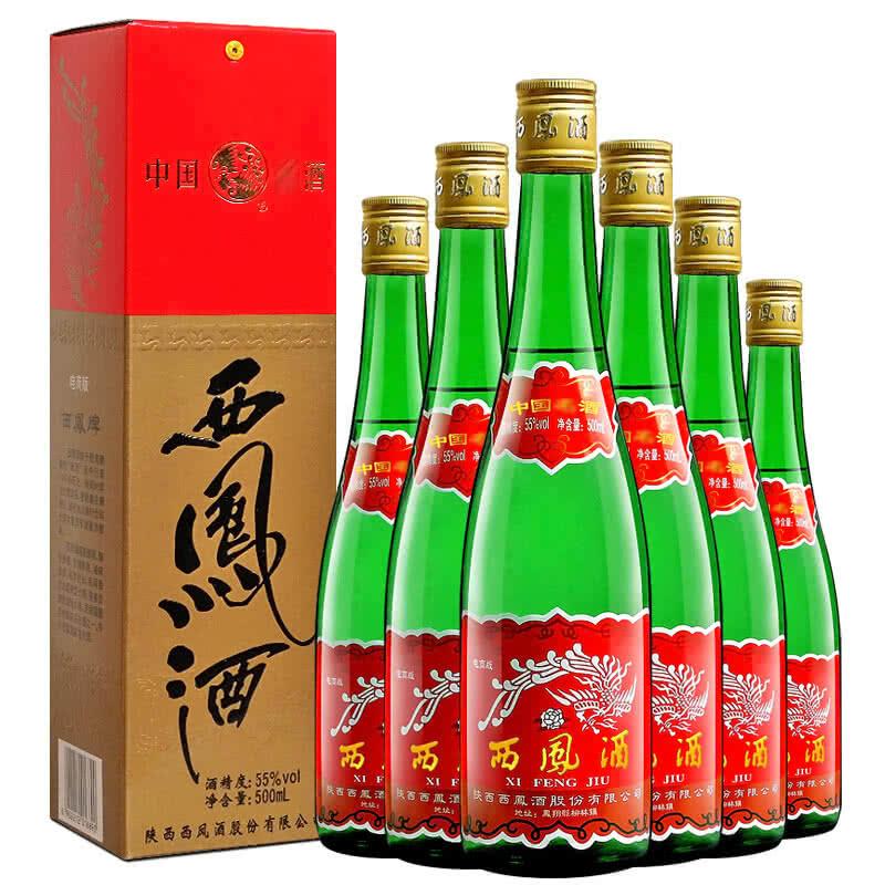 55°西凤酒凤香型绿瓶盒装500ML*6瓶整箱