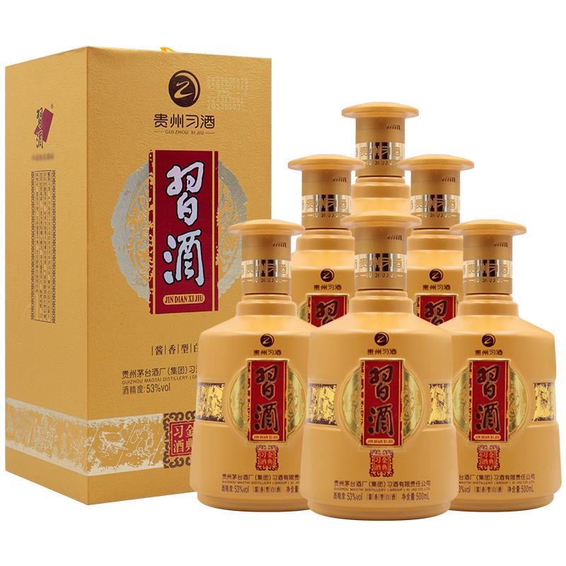 【老酒】53°习酒金典酱香型礼盒装500ml*6(2013年)