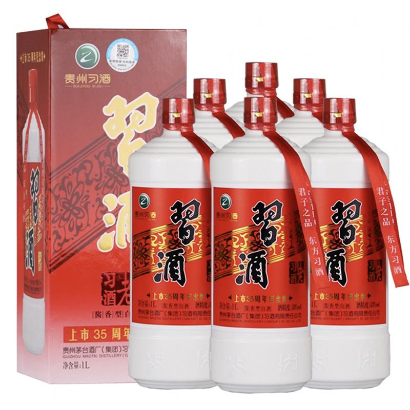 53°习酒1L( 2019年)上市35周年纪念装 酱香型 6瓶装