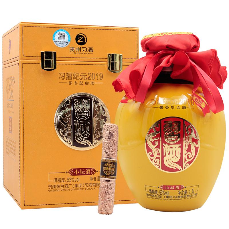 53°贵州茅台酒厂 (集团)习酒纪元2019小坛酒 酱香型白酒 1.5L