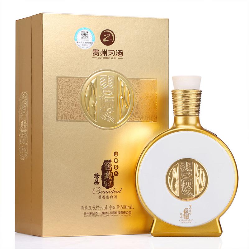 53° 贵州习酒 窖藏1988珍品 酱香型白酒礼盒500ml
