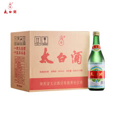 太白酒 50度 普太绿瓶 陕西 凤香型 纯粮高度白酒 整箱500ml*12