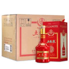 五粮液 丁酉鸡年纪念酒 52度500ml*6 整箱装 浓香型白酒