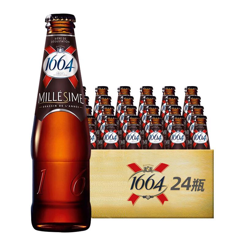 法国进口克伦堡凯旋1664啤酒 复古啤酒250ml(24瓶装)