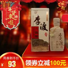 45°李渡酒六年陈 450ml 浓特兼香型 瓶装酒 白酒 送礼