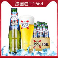 法国进口啤酒凯旋1664黄啤250ML(20瓶装)