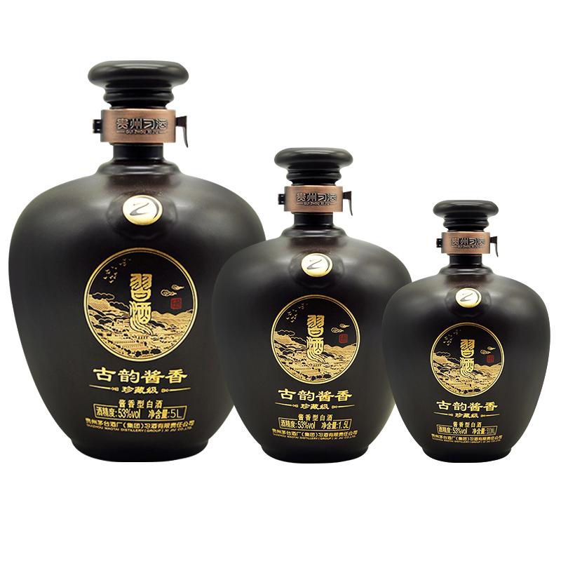 53°茅台集团习酒古韵酱香(珍藏级)酱香型500ML+1.5L+5L