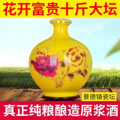 纯粮食53度花开富贵10斤大坛清香型礼盒白酒纯粮食酿造