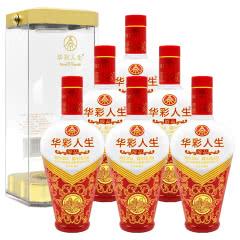 52°五粮液生态白酒 华彩人生 竹荪酒 500ml*6 瓶