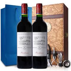 法国进口红酒 拉菲尚品波尔多红葡萄酒法定产区双支礼盒 750ml*2(正品行货)
