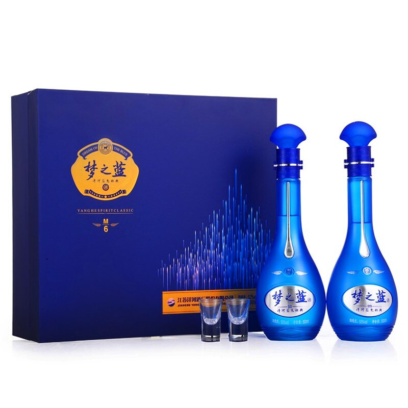 52°洋河 蓝色经典 梦之蓝M6 500ml*2 礼盒装 口感绵柔浓香型白酒