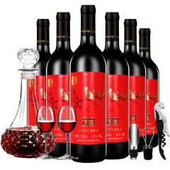 香格里拉系列(Shangri-la)天籁喜庆干红葡萄酒  750ml*6 整箱装