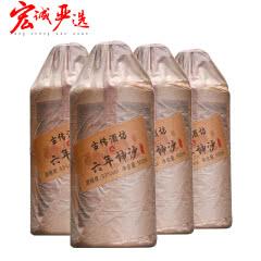 53°靠自己 贵州茅台镇 酱香型白酒 纯粮食六年坤沙 白酒整箱500ml*4