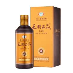 53度贵州茅台 天朝上品众人柔和酱香型白酒  500ml