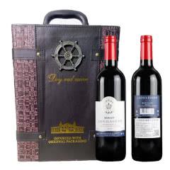 法国 拉菲传奇维斯干红葡萄酒750ml*2瓶礼盒装