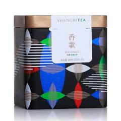 香歌单花复窨红茶(玫瑰)2.5g*10