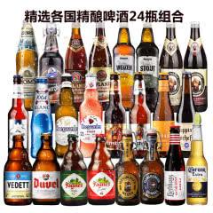 比利时进口啤酒德国啤酒白熊柏龙福佳科罗娜罗斯福精酿啤酒24瓶组合