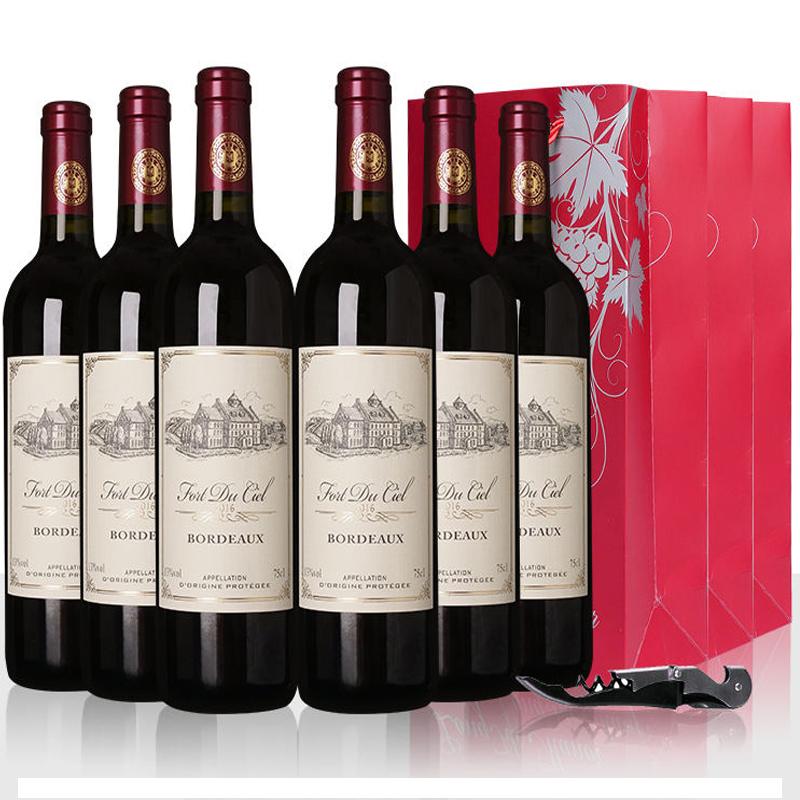 法国原瓶进口红酒 法兰天域古堡 玛莎内干红葡萄酒红酒整箱750ml*6 送3个礼袋+海马刀