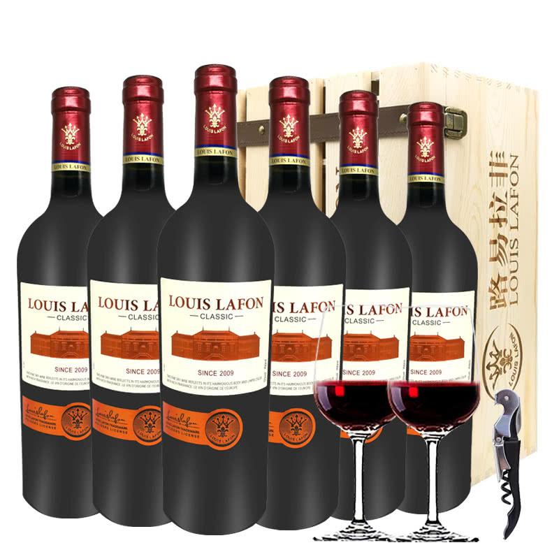 路易拉菲Louis Lafon原酒进口2009干红葡萄酒12度整箱木盒750ml*6