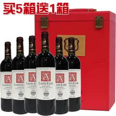 法国进口红酒拉菲伯爵图腾干红葡萄酒【带皮盒】流通名酒750ml*6瓶
