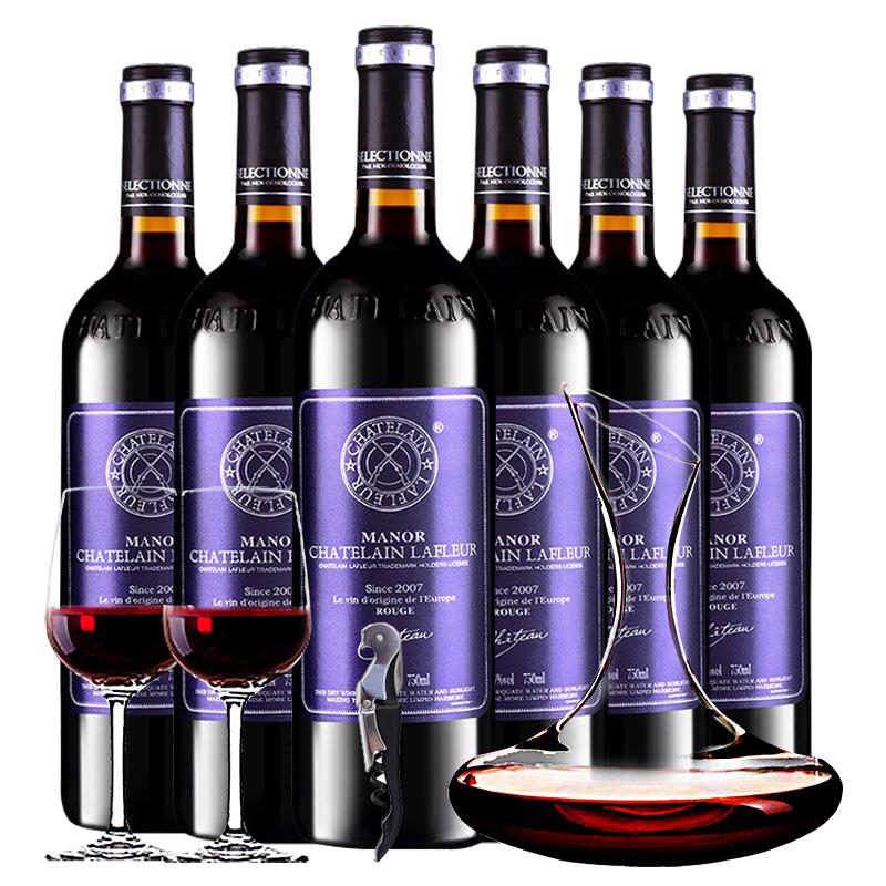 法国进口红酒拉斐珍酿2007原酒进口特选干红葡萄酒整箱醒酒器装750ml*6