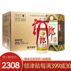 53°郎酒改革开放四十周年纪念酒40周年收藏佳品酱香型500ml(12瓶整箱装)