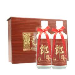53°郎牌郎酒 前程似锦 酱香型白酒 500ml(2瓶礼盒装)2006年