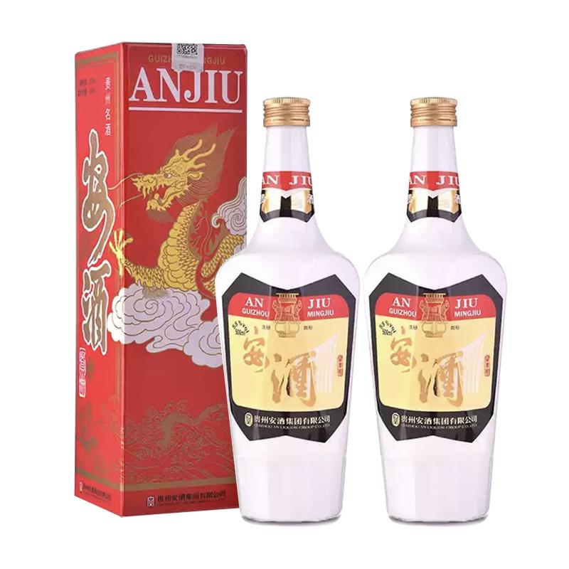 55度贵州安酒 浓香型 500ml(2瓶装)2019年