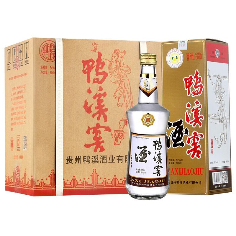 54°鸭溪窖酒500ml(6瓶装)  浓香型国产白酒  贵州名酒  高度酒
