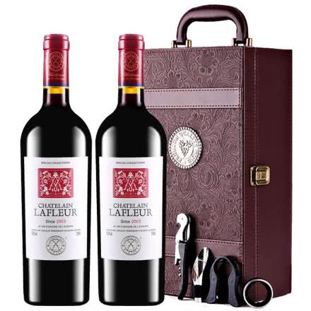 法国原瓶进口红酒庄园特藏干红葡萄酒两支礼盒装750ml*2