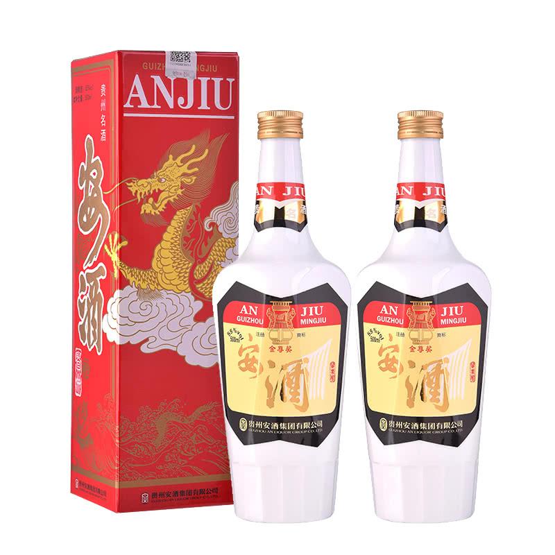 55°贵州安酒500ml(双瓶装)  贵州浓香型国产高度白酒  贵州老八大名酒