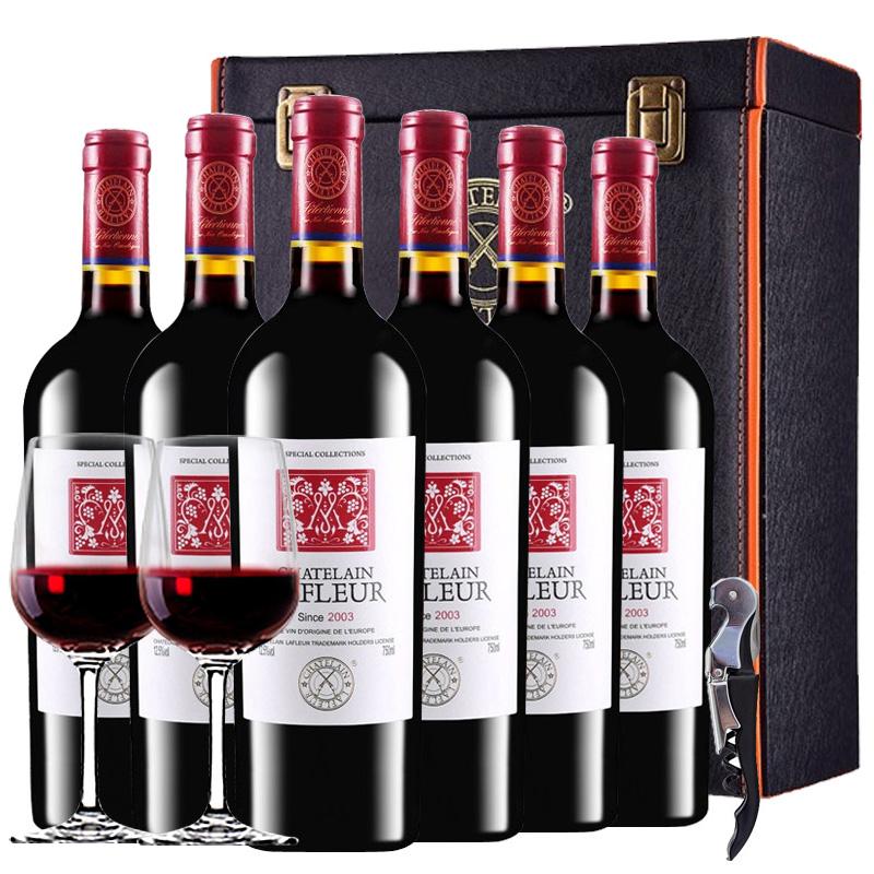 法国原瓶进口红酒干红葡萄酒庄园特藏干红葡萄酒礼盒装750ml*6